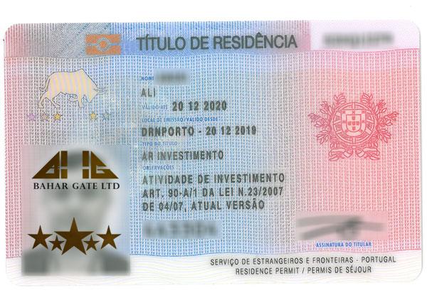 اقامت پرتغال